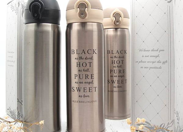 Winter Wedding Favors - Thermos